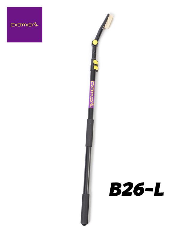 B26-L(ラージブラシ付き)